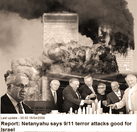 not only were israeli agents